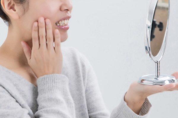相模原古淵の矯正歯科